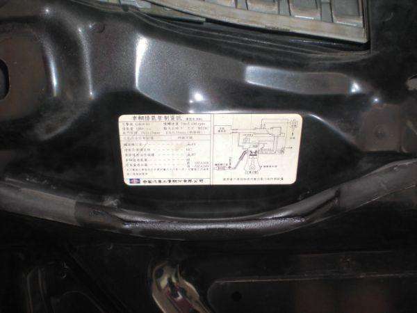 Mitsubishi 三菱 Lancer 照片8