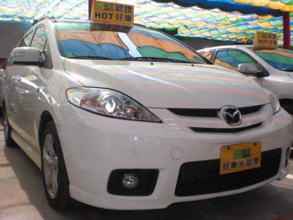 Mazda 馬自達 5 照片1