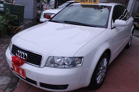 04~Audi 奧迪 A4 1.8T 照片1