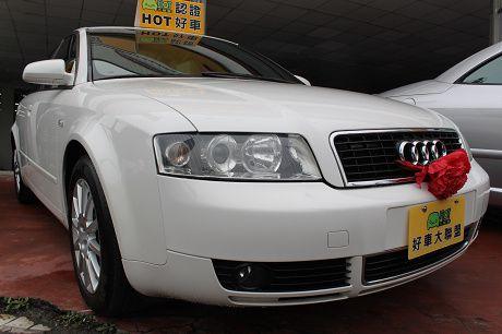 Audi 奧迪 A4 1.8T  照片1