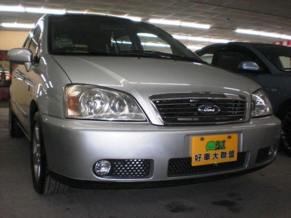 Ford 福特 MAV  照片1