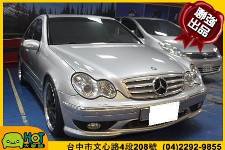 Benz 賓士 C32  AMG 照片1