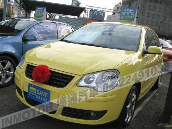 運通汽車-2008年-VW-Polo 照片1