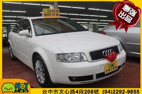 Audi 奧迪A4 1.8T 照片1