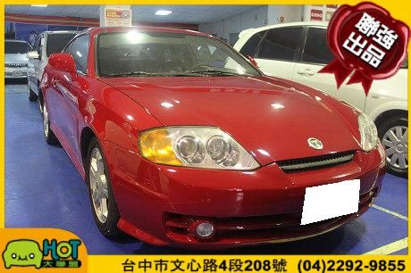 Hyundai 現代 Coupe  照片1