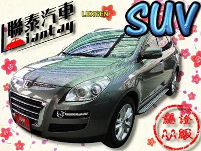 SUM 聯泰汽車 2010 SUV 照片1