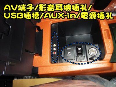 SUM 聯泰汽車 2010 SUV 照片4