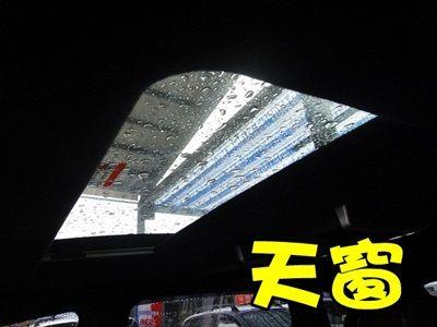 SUM 聯泰汽車 2010 SUV 照片8