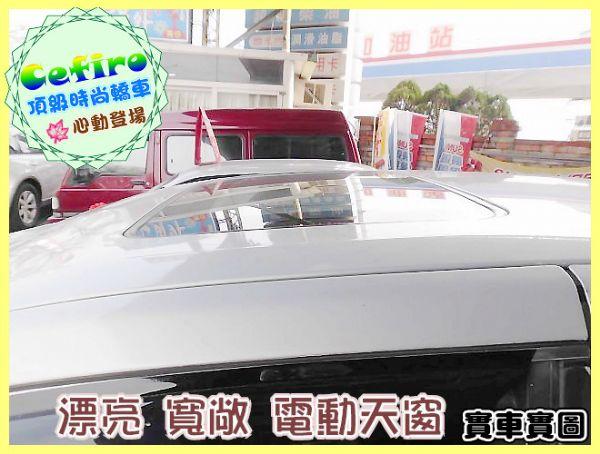 [千鼎汽車]03年 西菲洛 >天窗< 照片10