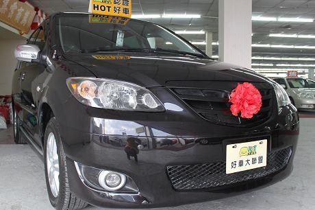 Mazda 馬自達 MPV  照片1