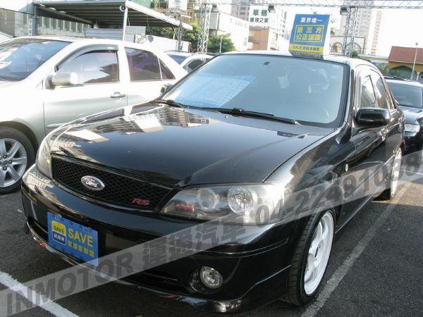 運通汽車-2005年-福特-RS 照片1