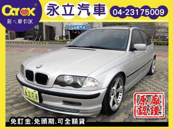 《永立汽車》01 BMW 318 天窗 照片1