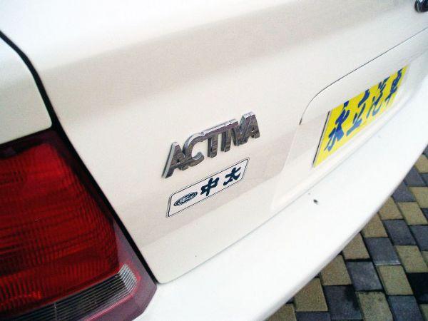 06 Activa 小改款 白色 福特最 照片10