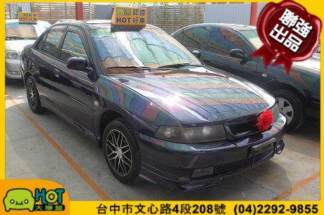 三菱 Virage 中古車.二手車 照片1