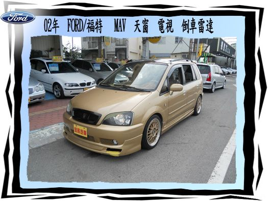 FORD/福特MAV 照片1