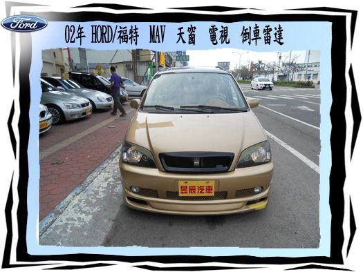 FORD/福特MAV 照片2