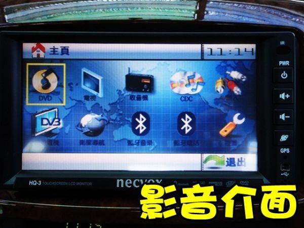 SUM聯泰汽車2009VIOS 照片4