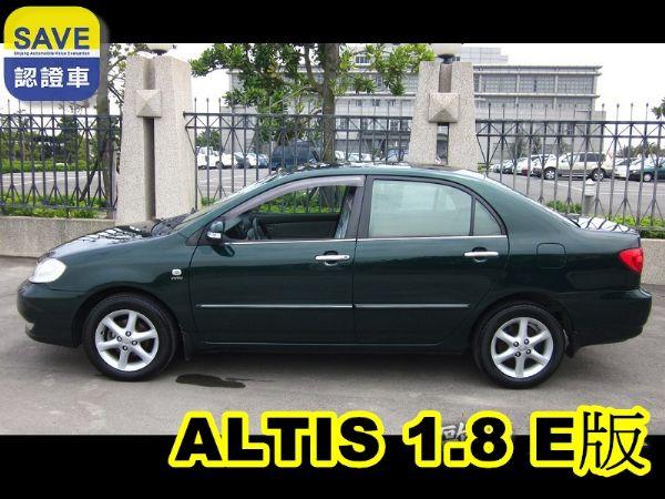 ALTIS 1.8 綠 E版 省油 省稅 照片1