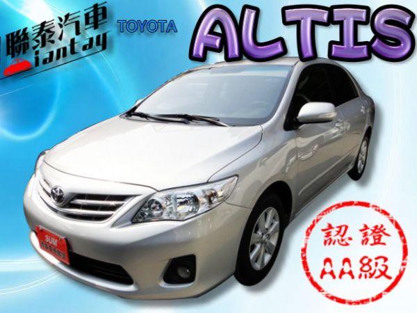 SUM 聯泰汽車 2011 ALTIS 照片1