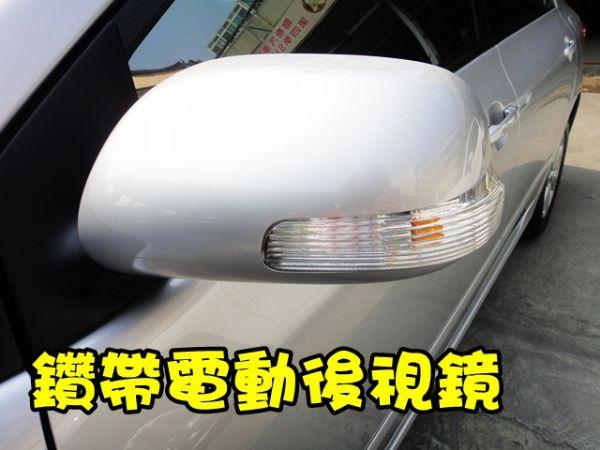 SUM 聯泰汽車 2011 ALTIS 照片3