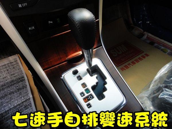 SUM 聯泰汽車 2011 ALTIS 照片5