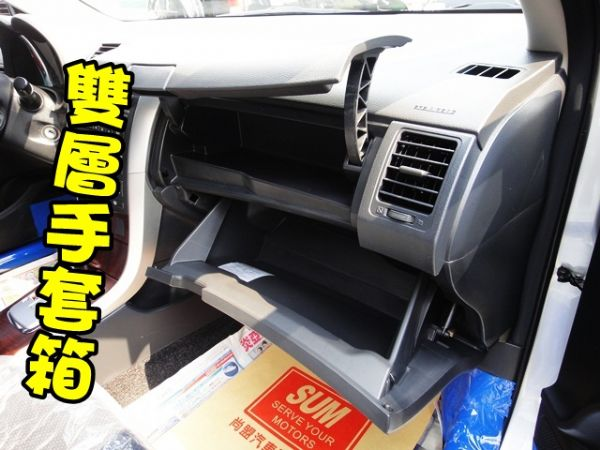 SUM 聯泰汽車 2011 ALTIS 照片8