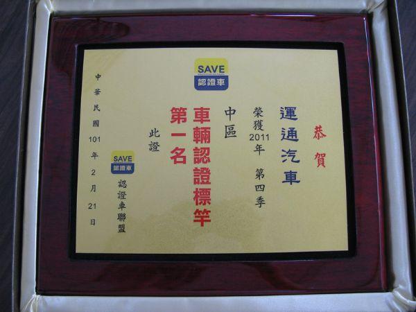 運通汽車-2001年-豐田-Tercel 照片9