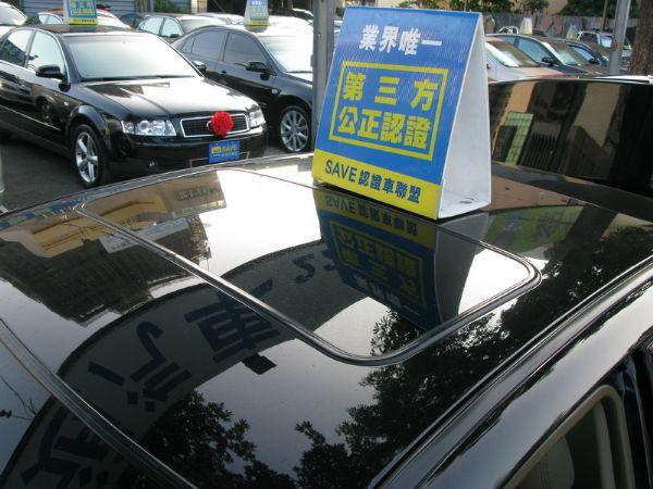 運通汽車-2008年-三菱-菱帥 照片6
