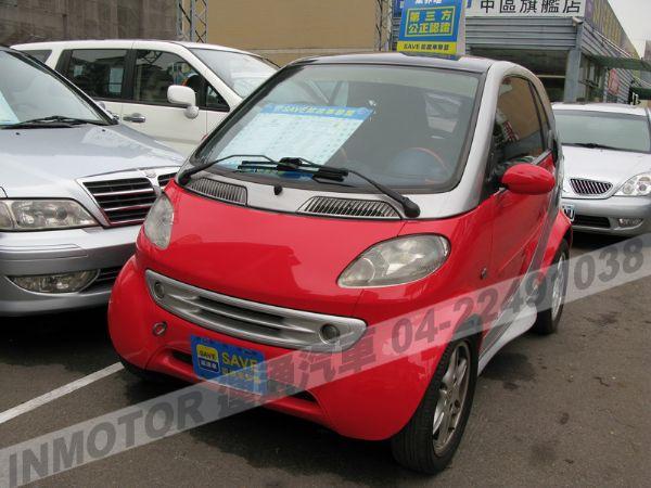 運通汽車-2002年-SMART 照片1