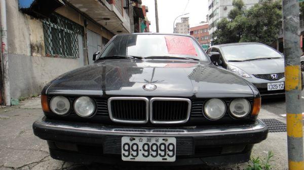 友人自售 92 BMW 730 機車代步 照片1
