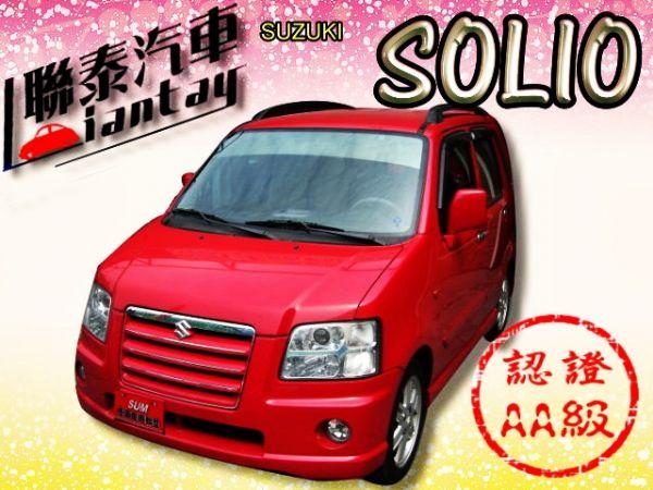 SUM 聯泰汽車 2008 SOLIO 照片1