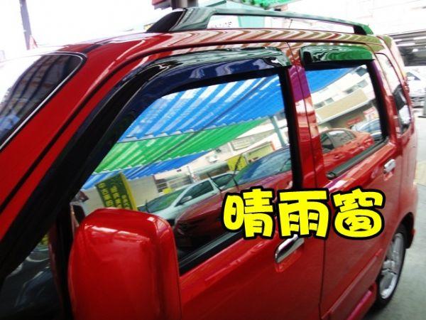 SUM 聯泰汽車 2008 SOLIO 照片2
