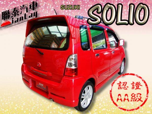 SUM 聯泰汽車 2008 SOLIO 照片10