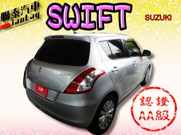 SUM 聯泰汽車 2011 SWIFT 照片10