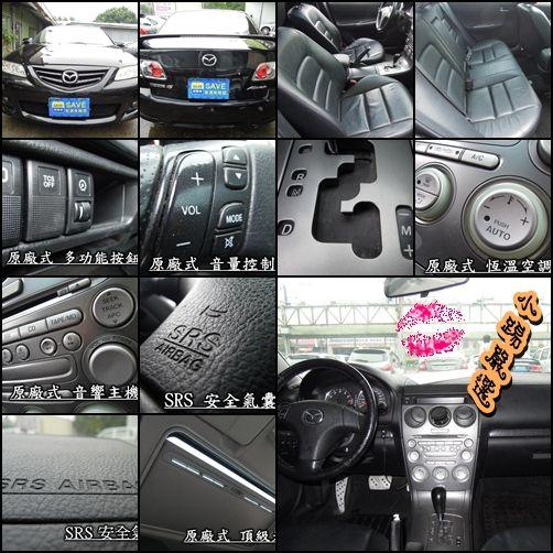 馬自達6 / Mazda6 照片5