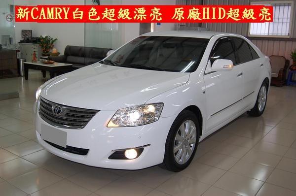 豐田 Camry 2.4G 照片2