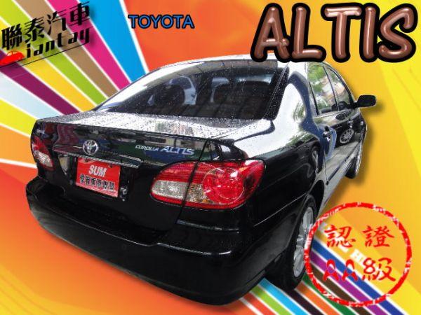 SUM 聯泰汽車 2006 ALTIS 照片10