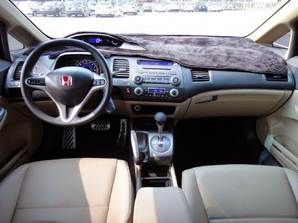 《永立汽車》08 HONDA CIVIC 照片2