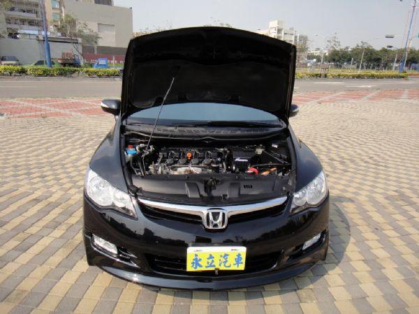《永立汽車》08 HONDA CIVIC 照片5