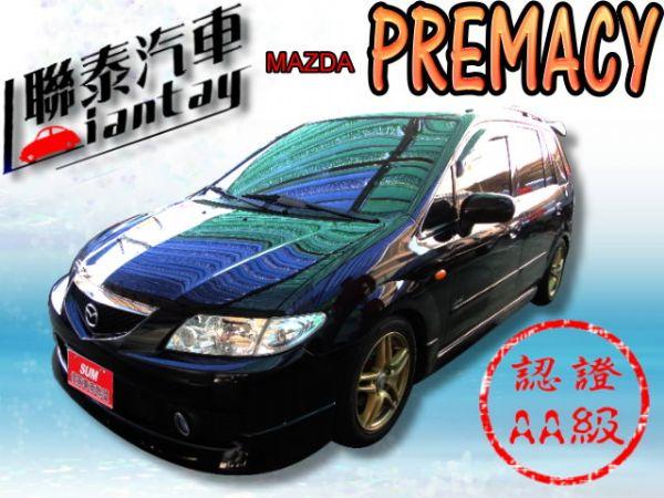 SUM 聯泰汽車2005 PREMACY 照片1