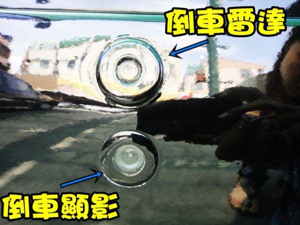 SUM 聯泰汽車2005 PREMACY 照片2
