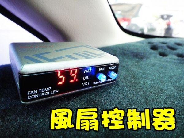 SUM 聯泰汽車2005 PREMACY 照片4