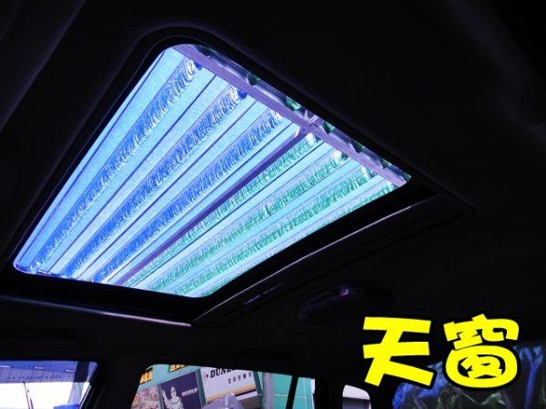 SUM 聯泰汽車2005 PREMACY 照片5