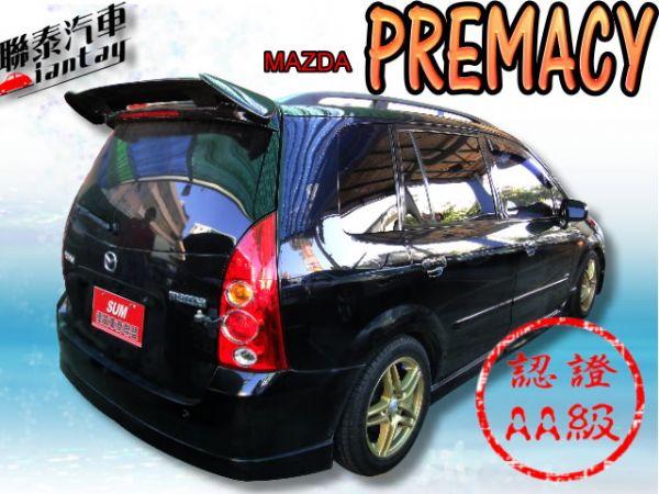 SUM 聯泰汽車2005 PREMACY 照片10