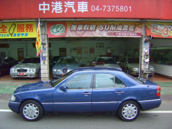 1994年 在地ㄧ手車 底盤不低油 照片3