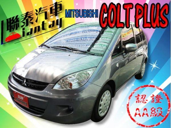 SUM 聯泰汽車2010 COLT 照片1