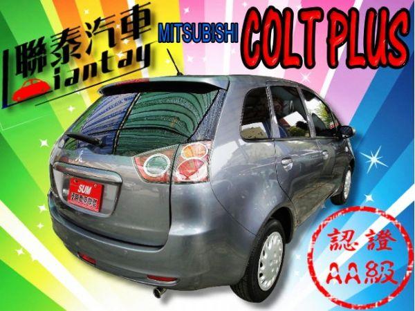 SUM 聯泰汽車2010 COLT 照片10