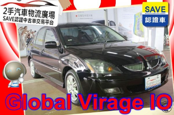 三菱 Global Virage IO  照片1
