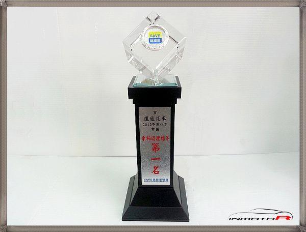 ★運通汽車-2006年-現代-Getz★ 照片10