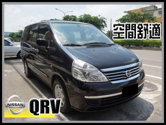 【高鐵汽車】2008 日產 QRV 黑  照片1